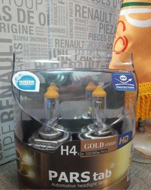 لامپ هفت رنگ پارس تاب